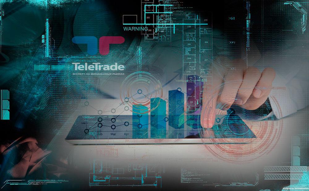 Работа в ТелеТрейд
