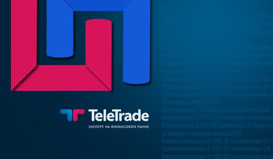 TeleTrde group отзывы