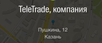 teletrade казань Пушкаина, 12