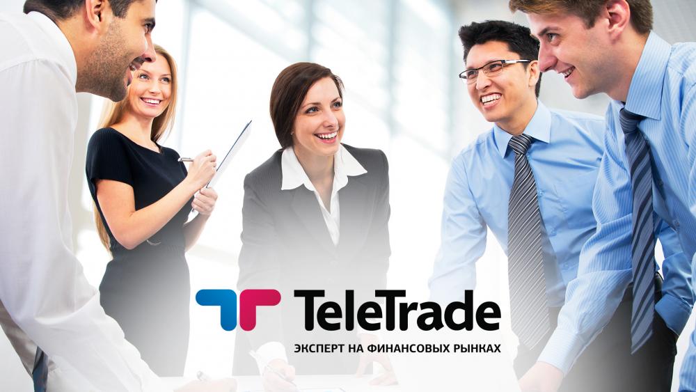 Работа в Телетрейд отзывы сотрудников