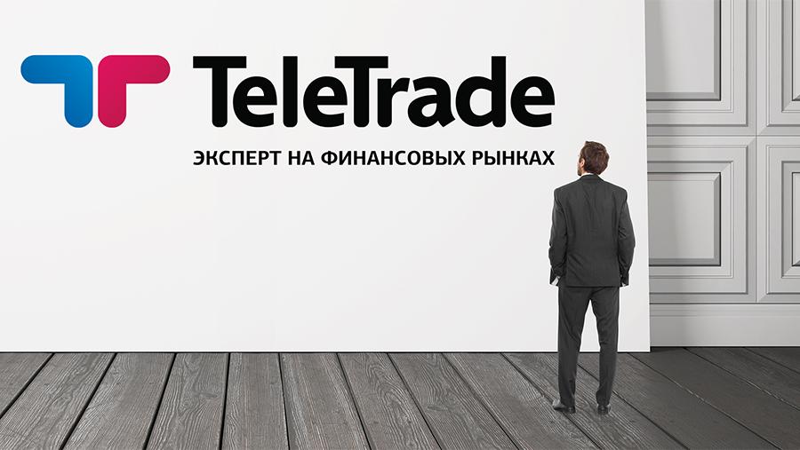 Новости ТелеТрейд