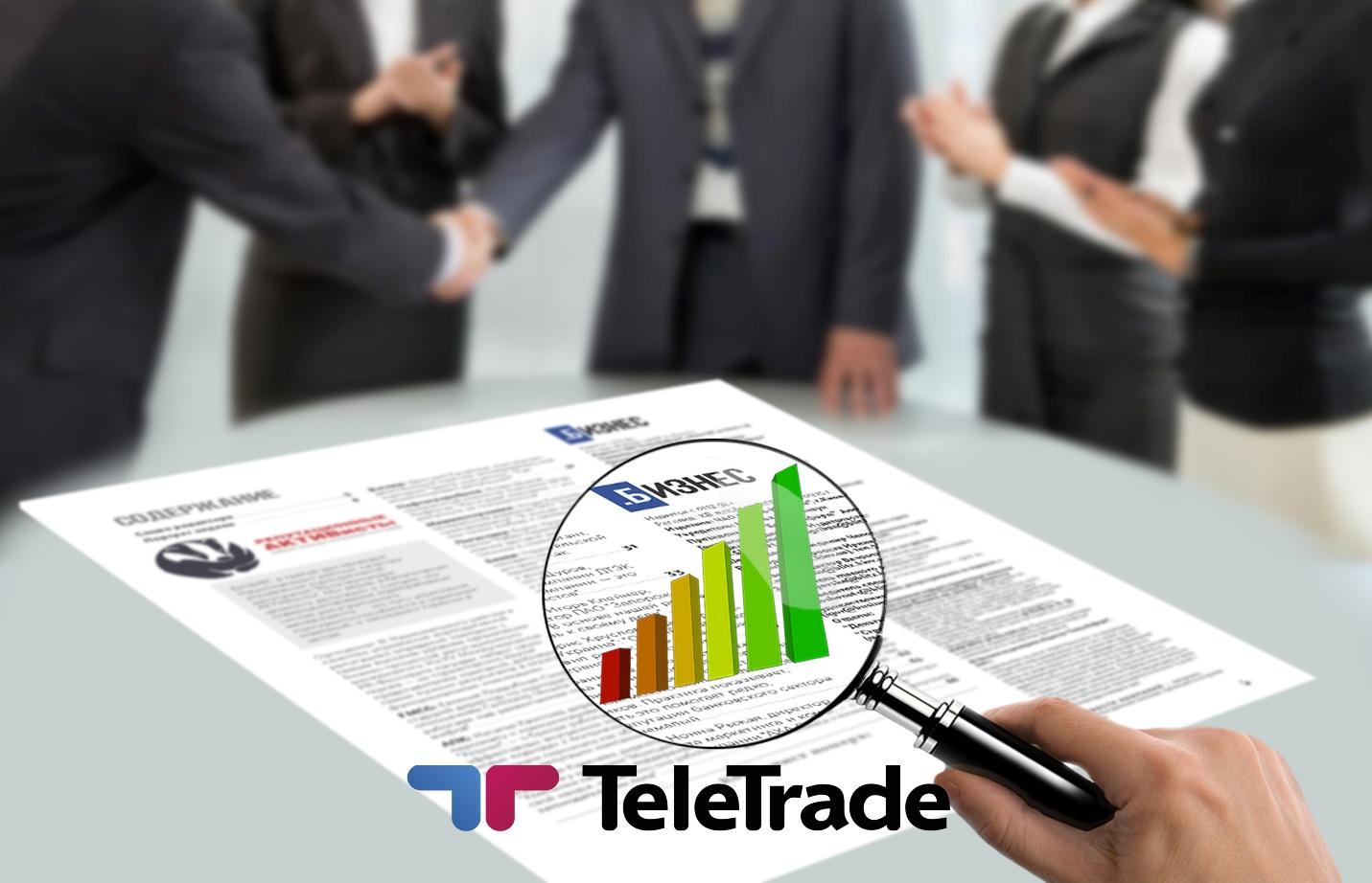 Брокер Телетрейд: отзывы трейдеров и сотрудников фирмы