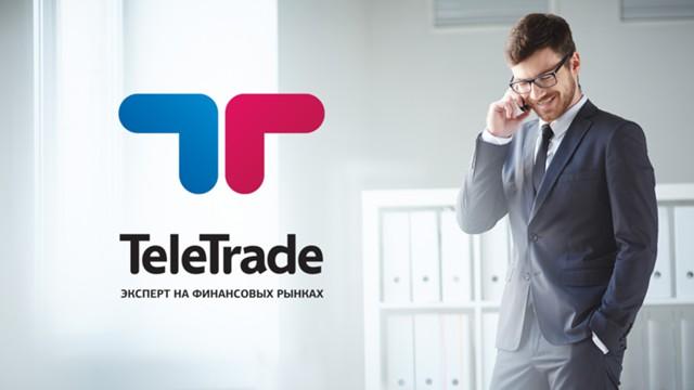 Компания телетрейд отзывы