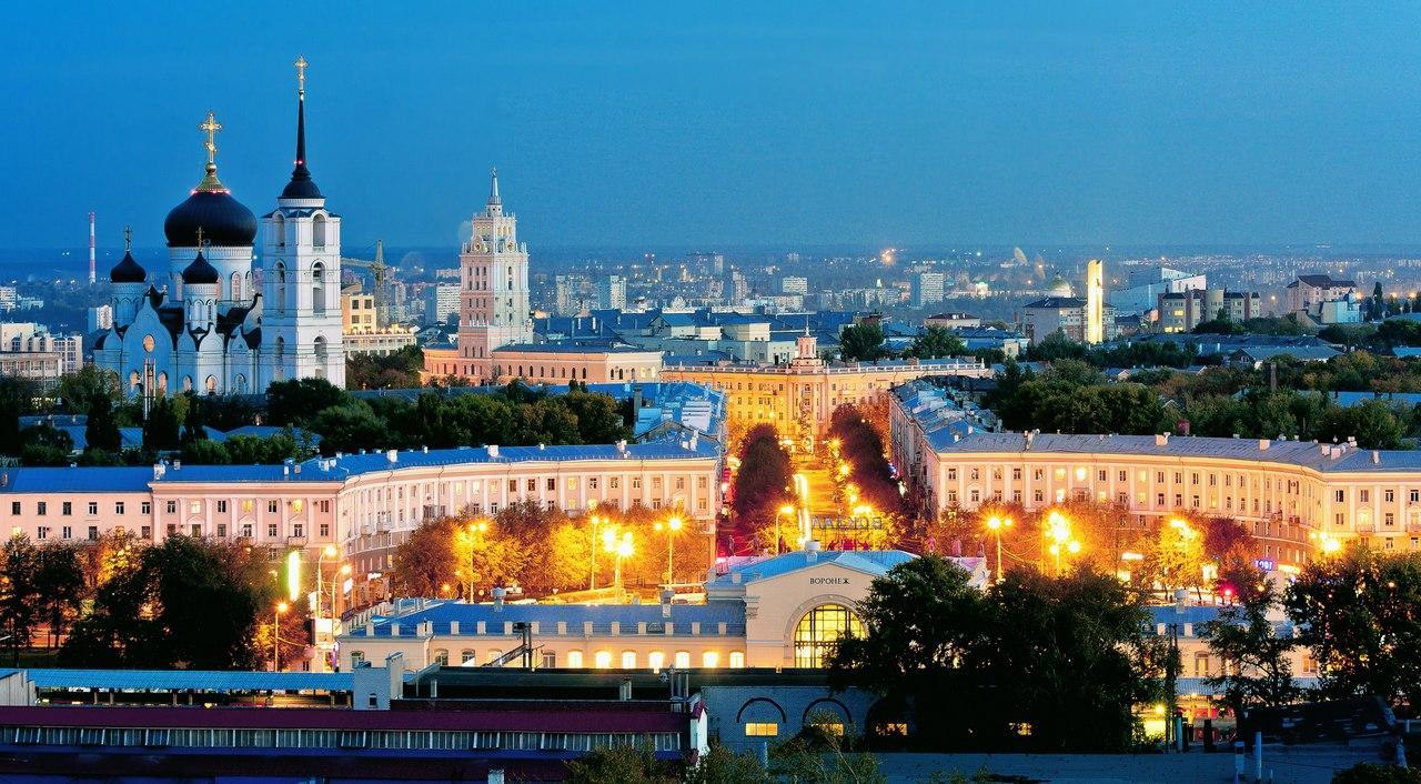 Teletrade Воронеж: отзывы и опыт горожан