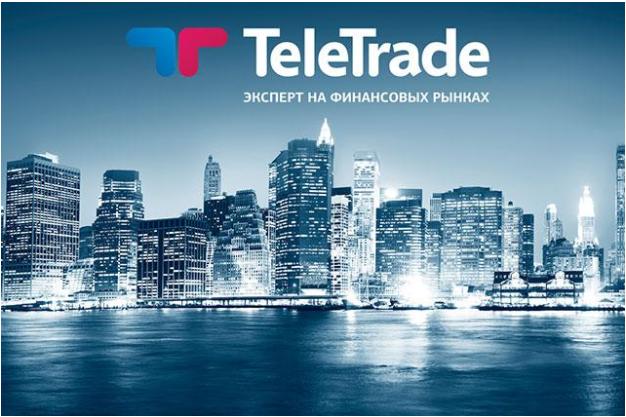 teletrade-rostov na dony2
